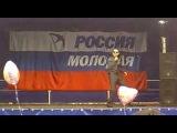 Гайк Оганесян - Шаг Вперед (День Молодежи 2011)