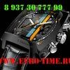 Часы наручные Нижний Новгород