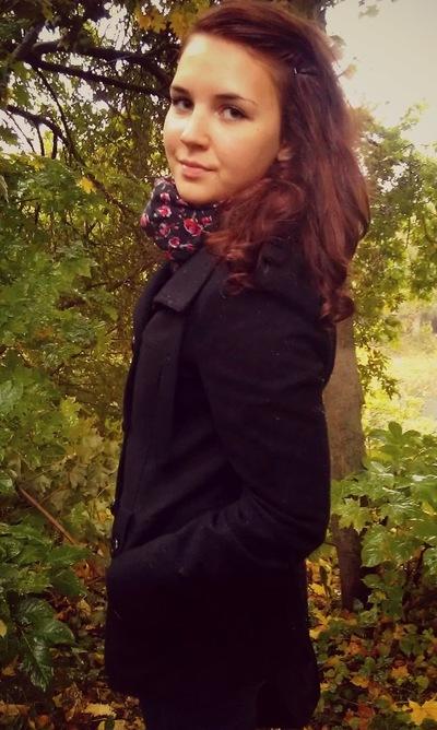Полина Соловьёва, 15 октября , Кашин, id133034674