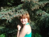 Ольга Ефремова, 18 февраля , Прокопьевск, id124895479
