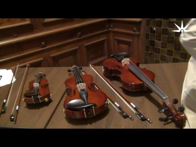 Geige und Violine. 12.05 2013. Wochenende der Offenen Tür, Festspielhaus Baden-Baden