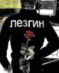 Афган Багиев, 2 ноября 1999, Сим, id183710227