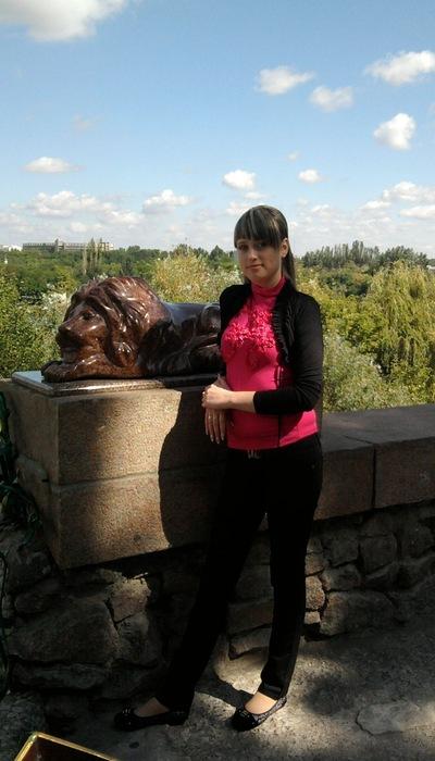 Анастасия Вахрушева, 23 июля , Йошкар-Ола, id147798453
