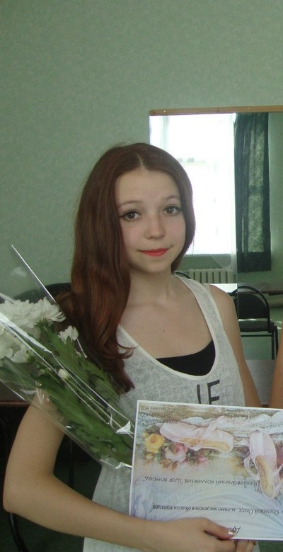 Олеся Оленева, 21 ноября 1996, Москва, id43344631