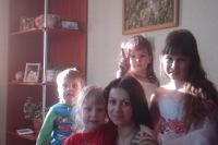 Polina Kuptsova, 4 октября , Москва, id105093578