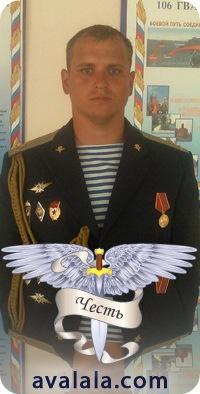 Сергей Ростовцев, 20 октября , Тула, id105778187