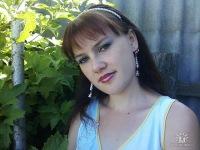 Валентина Машкова, 7 октября , Саратов, id122579249