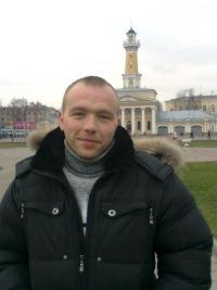 Евгений Никитинский, 17 мая , Чебоксары, id125231003