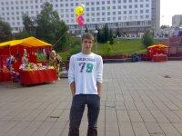 Жека Небылов, 3 ноября , Витебск, id46456701