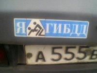 Виталий Савчук, 23 ноября 1987, Норильск, id55231170
