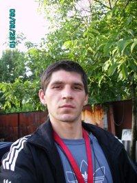 Александр Рим, Запорожье, id70490191