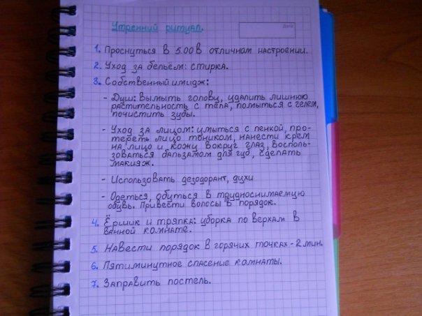 флайледи по русски: