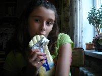White Chocolate, 9 августа , Днепропетровск, id89152865