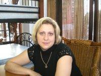 Наталья Малашина, 4 ноября 1986, Москва, id9770938