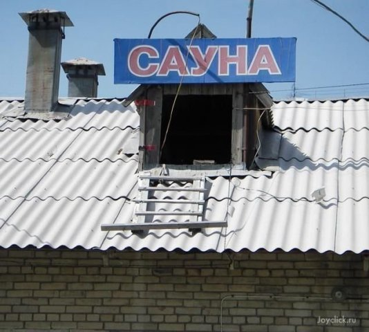 http://cs9230.vkontakte.ru/u11106138/93986441/x_c0a2f474.jpg