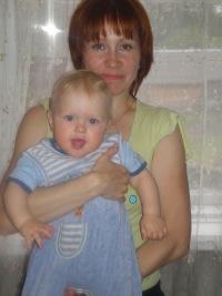 Елена Никифорова, 11 января 1976, Луганск, id151822556