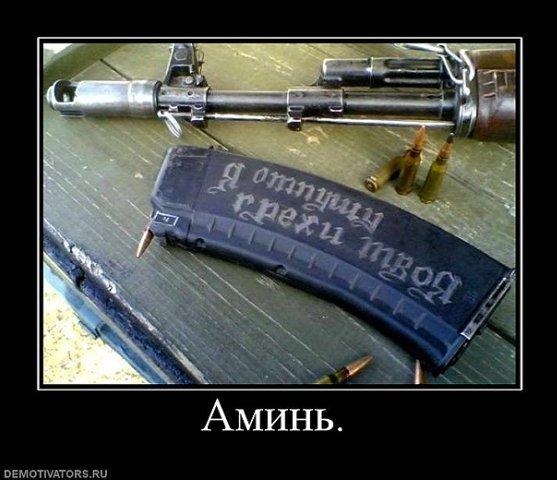 http://cs9230.vkontakte.ru/u53171826/101505809/x_3fee769f.jpg