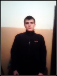 Евгений Леонтьев, 23 апреля 1986, Санкт-Петербург, id55049223