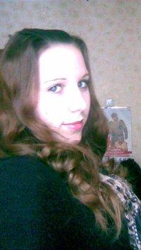 Ольга Провальская, 5 апреля 1986, Витебск, id83458248