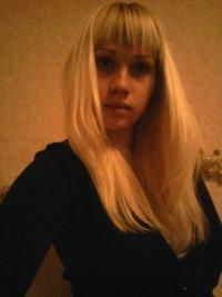 Марина Новикова, 26 мая 1991, Нижний Новгород, id91489397