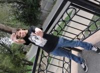 Alena Yildiz, 5 марта , Харьков, id140611350