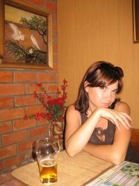 Елена Уколова, 21 мая , Москва, id52867263