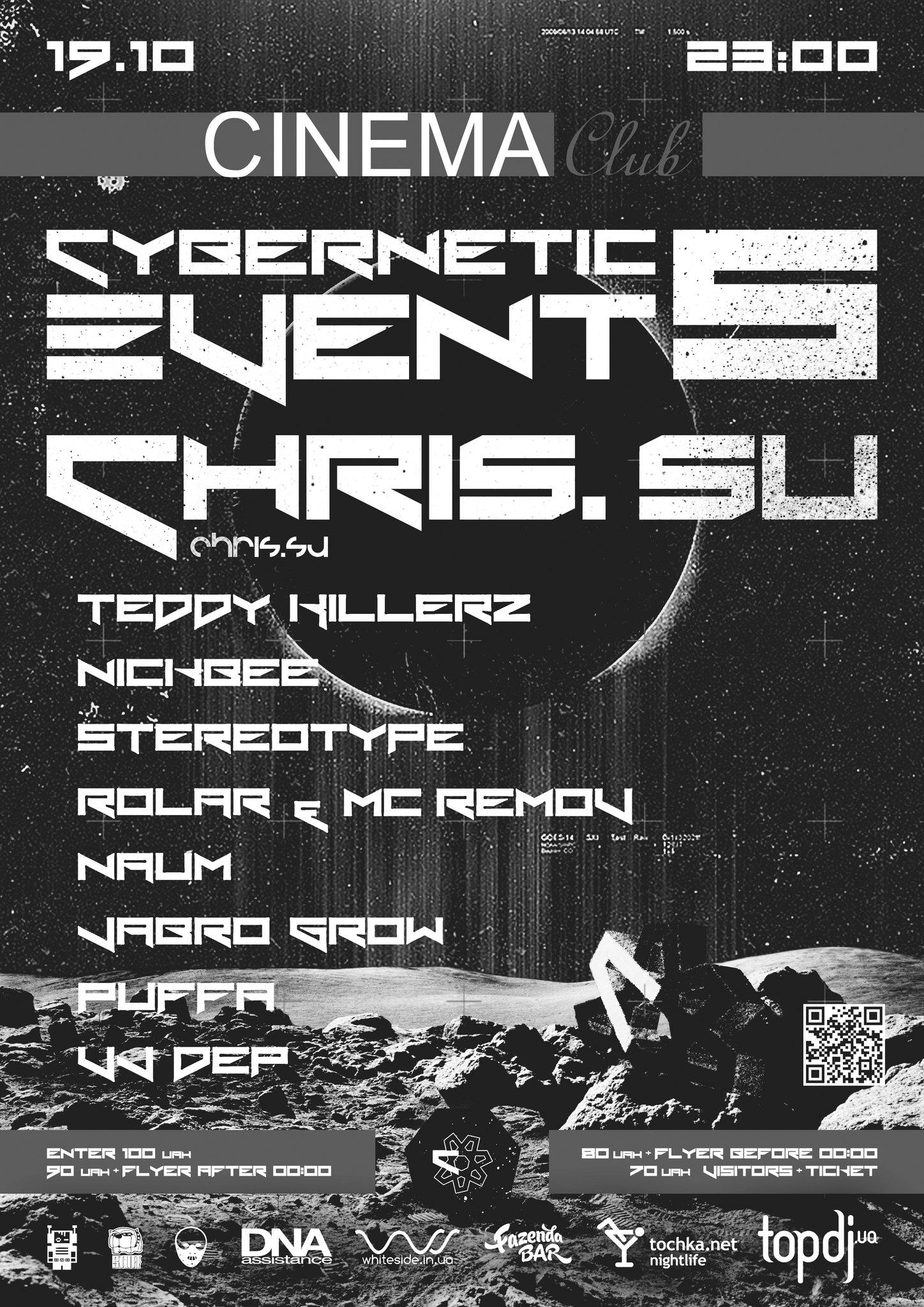 Cybernetic Event 5 Chris.SU (H)