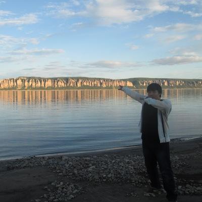 Иван Еремеев, 23 февраля , Якутск, id84180949