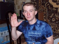 Антон Аверкин, 21 февраля 1979, Брянск, id144864372