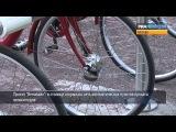 Как работает прокат велосипедов «Велобайк» в Москве