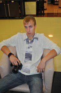 Дмитрий Иванов, 2 января 1985, Нальчик, id33469132
