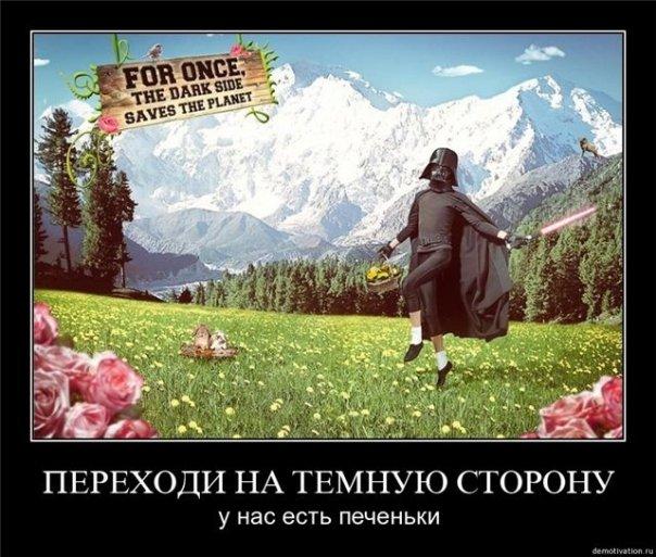 http://cs9232.vkontakte.ru/u85886842/113821848/x_2b2133d1.jpg