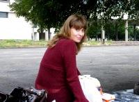 Татьяна Пименова, 22 мая 1974, Запорожье, id151822559