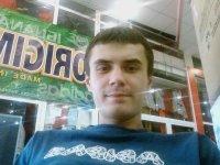 Дмитрий Васильев, 3 декабря 1987, Харьков, id54076506
