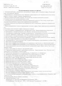 Сам Са, 2 марта , Санкт-Петербург, id87372083