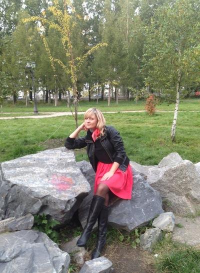 Евгения Хрущева, 26 апреля 1985, Новосибирск, id4593476