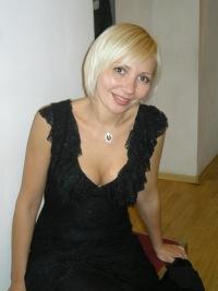 Наталья Куличковская, 19 октября 1996, Днепропетровск, id105831172