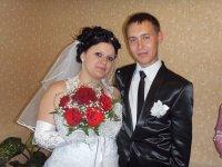 Олег Поляков, 26 августа 1993, Киев, id72280559