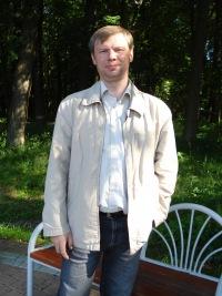 Юра Фрик, 6 сентября 1992, Калининград, id107862260