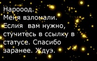 Соня Грачёва, 4 августа , Полтава, id123851588