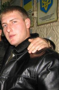 Андрій Ісько, 18 сентября 1988, Иркутск, id21320587