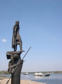 Александр Тараненко, 28 марта , Полтава, id37868865