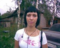 Елена Пантелей, 31 октября 1985, Владикавказ, id44729233