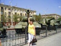 Елена Евтеева(шуляченко), 10 сентября , Волгоград, id89831443