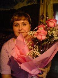 Ольга Лашко, Кудымкар, id93908897