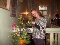 Светлана Гилёва, 29 июля 1995, Барнаул, id99175407