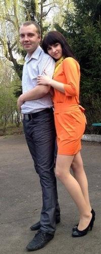 Юлия Баси, 8 ноября , Москва, id66070291