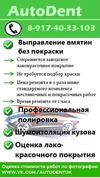 Рустем Ардуванов