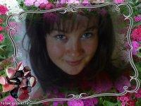 Фатима Кутуева, 1 июня , Краснодар, id27124559