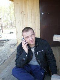 Андрей Мамушкин, 12 декабря 1990, Нижний Новгород, id52162804